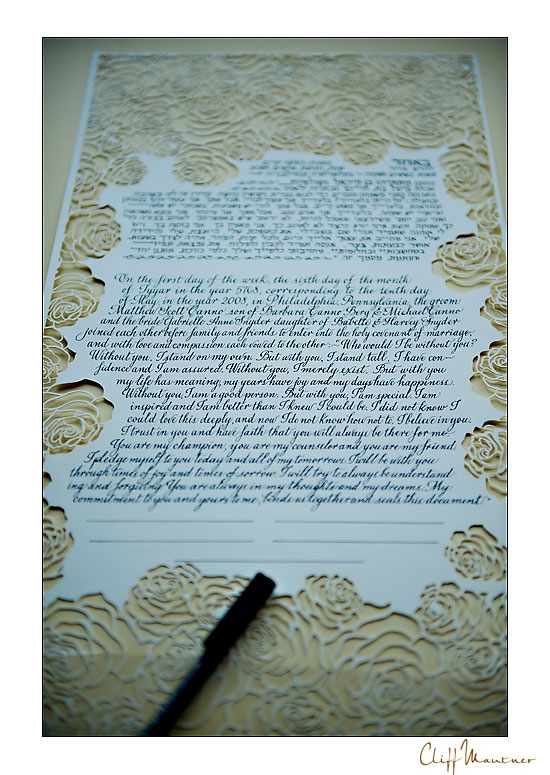 https://blog.evantinedesign.com/2011/02/15/what-exactly-is-a-ketubah-for-many-its-the-perfect-embodiment-of-faith-commitment-and-artistic-expression/